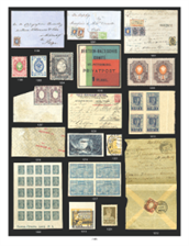 Cherrystone-Sale-1608-Rare-Stamps-and-Postal-History-of-the-World-Session-4