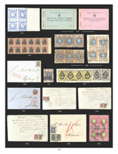 Cherrystone-Sale-1703-Session-4-U-S-and-Worldwide-Stamps-and-Covers-png