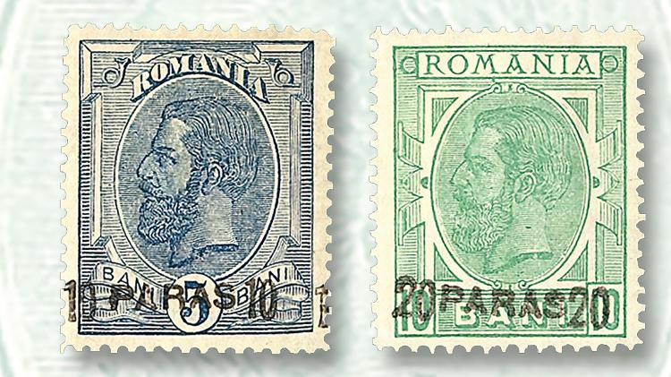 10-para-on-5-ban-blue-stamp