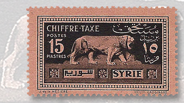 15-piaster-hittite-lion-stamp