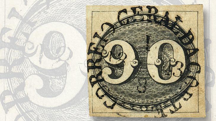 1843-90-reis-stamp