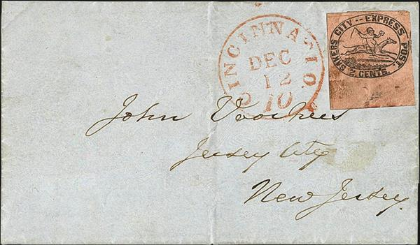 1849-bakers-city-express-stamp