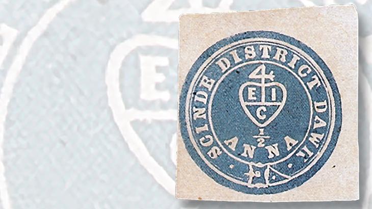 1852-scinde-dawk-stamp