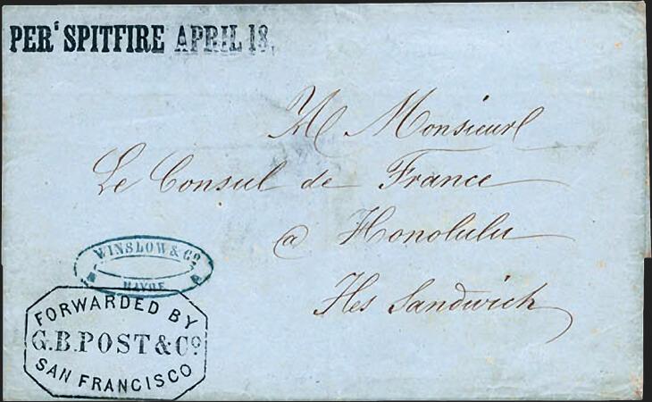 1855-letter-france-shipfire