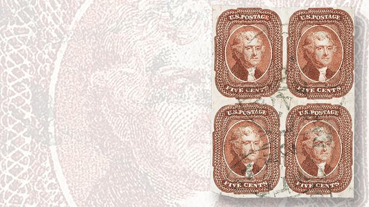 1856-five-cent-jefferson-four-block