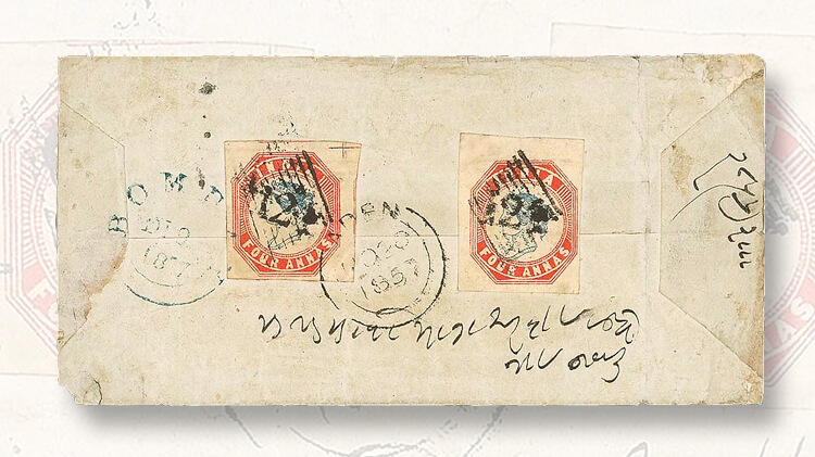 1857-cover-aden-bombay-india
