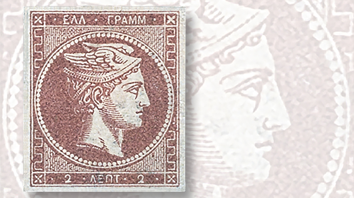 1861-hermes-stamp