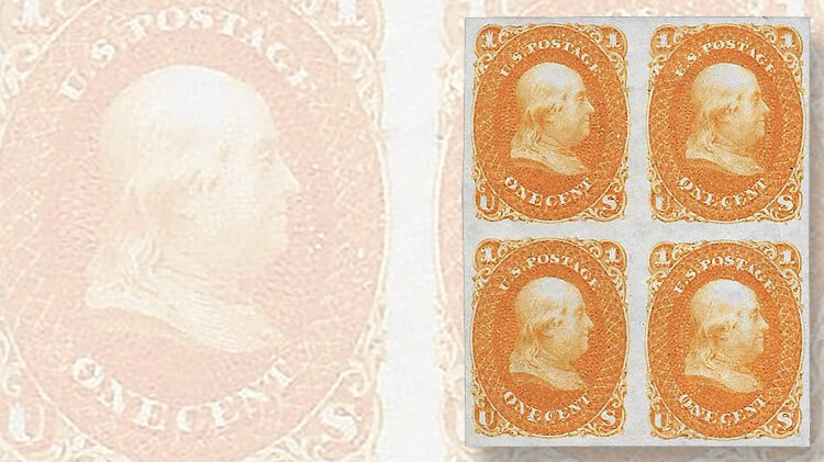 1861-one-cent-trial-color-proof-block