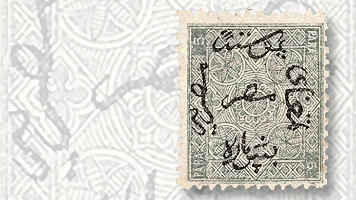 1866-egypt-stamp-turkish-currency-para