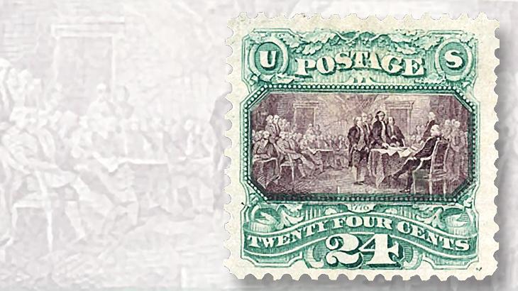 1869-24-cent-declaration-of-independence-stamp
