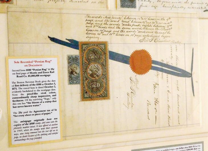 1871-500-dollar-second-issue-revenue-stamp