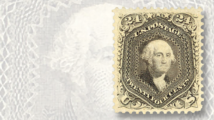 1875-twenty-four-cent-george-washington-special-printing