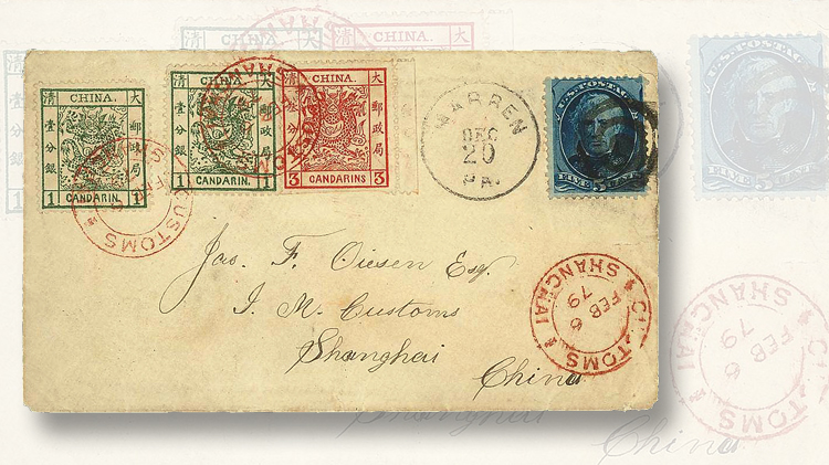 1878-mixed-franking-stamp-cover