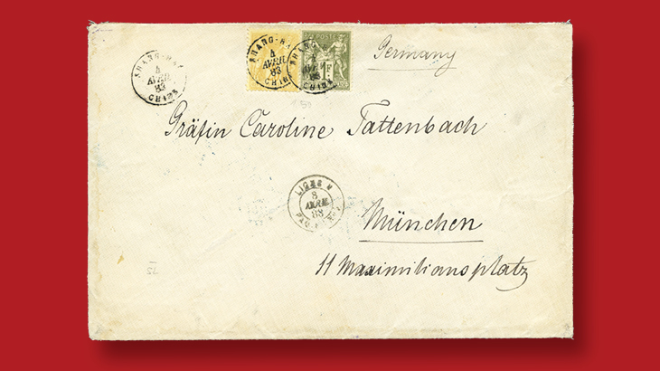 1883-china-cover