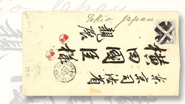1884-cover-beijing-tokyo