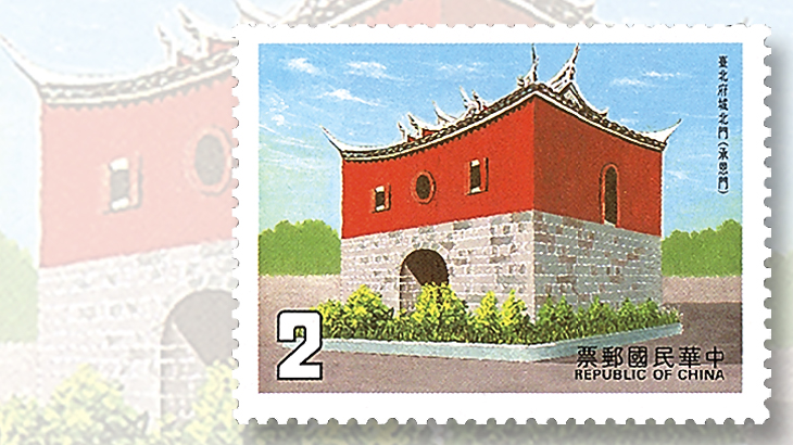 1884-taipei-city-wall