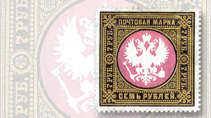 Chinese Stamps Realize Big Numbers At Cherrystone Sale