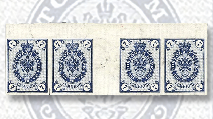 1889-1905-russian-7-kopeck-stamp