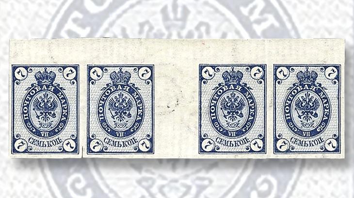 1889-1905-russian-7-kopeck-stamp