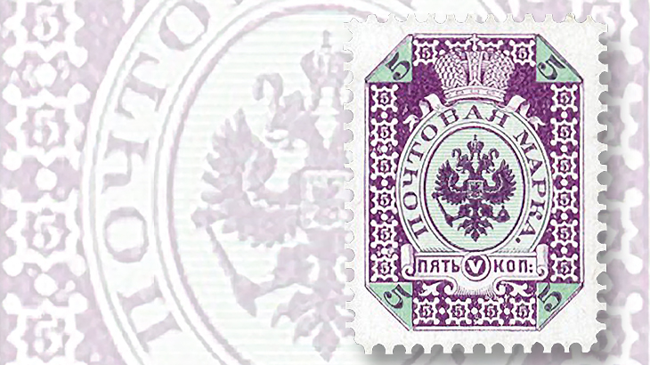 1889-5-kopeck-russia-stamp