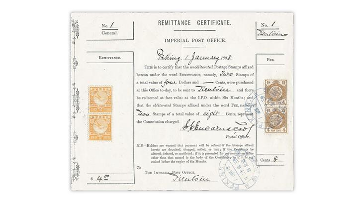 1898-imperial-chinese-remittance-certificate-first-day