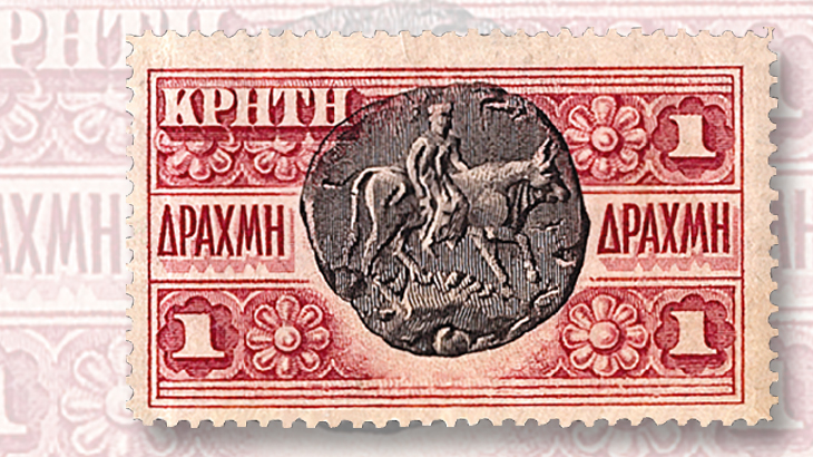 1905-1-drachma-coin-stamp