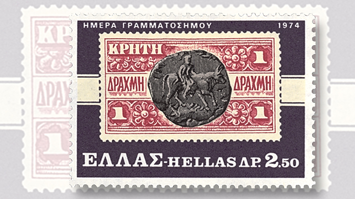 1905-greece-2.50-drachma-stamp-on-stamp