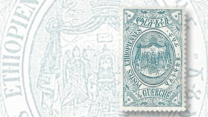 1909-french-ethiopiennes-stamp