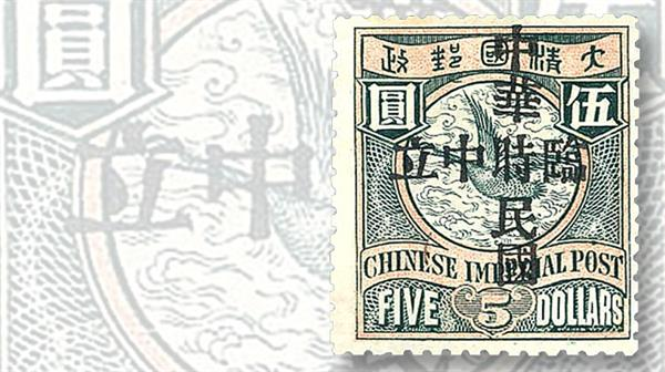 1912-5-cent-green-and-salmon-stamp-rare-overprint