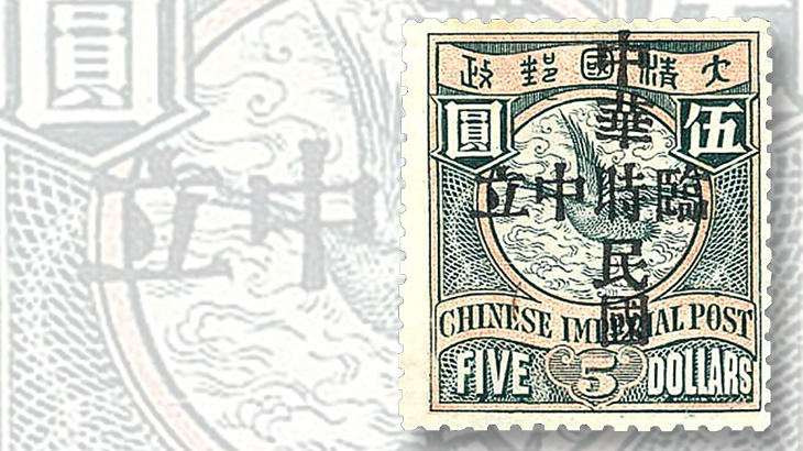1912-5-cent-green-and-salmon-stamp