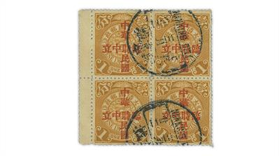 1912-chinese-imperial-post-nanking-overprint-block