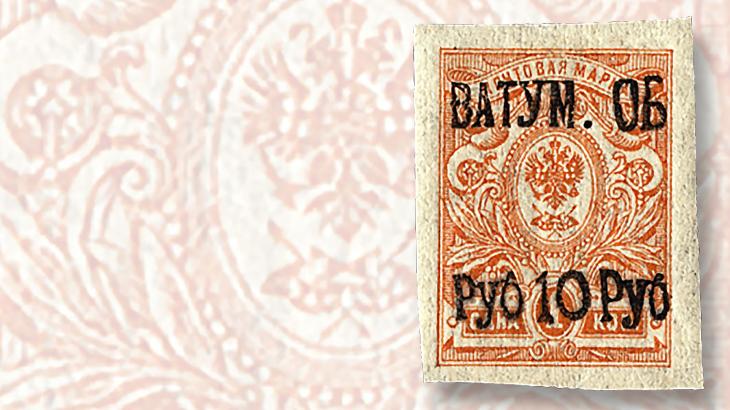 1917-10-ruble-stamp-overprinted-batym