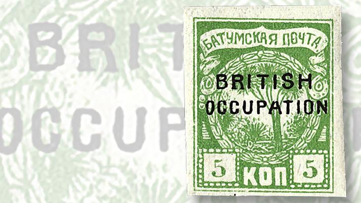 1918-british-occupation-stamp