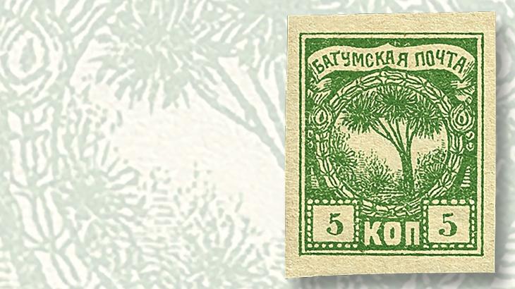 1919-batum-aloe-tree-stamp