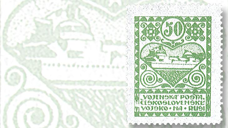 1919-czechoslovak-legion-post-50-koruna-stamp