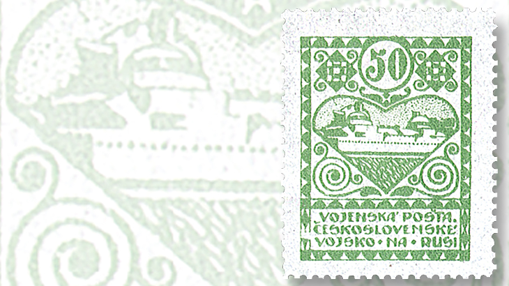 1919-czechoslovak-legion-post-50-koruna-stamp