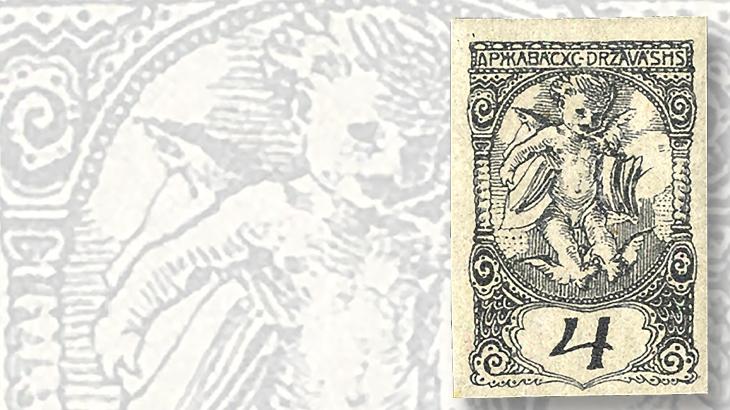 1919-slovenia-newspaper-stamp