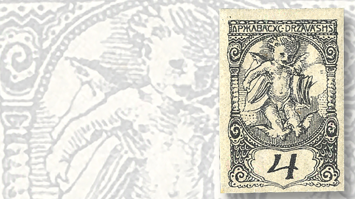1919-slovenia-newspaper-stamp