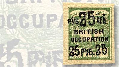 1920-5-kopeck-batum