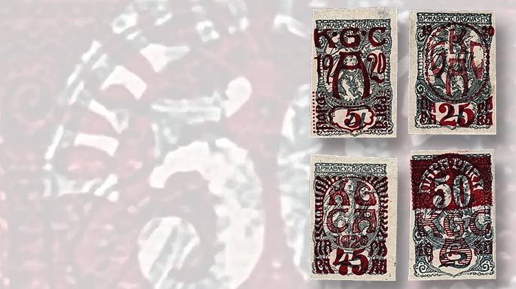 1920-semipostal-nouveau-style-overprints-stamps-carinthia