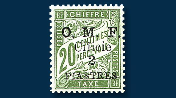 1921-cilicia-postage-due-set