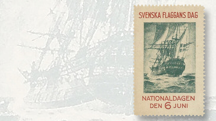 1922-national-day-poster-stamp