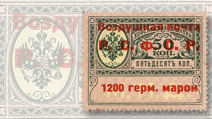 1922-russian-embassy-overprinting-consular-fee-stamps
