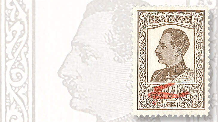 1927-bulgaria-first-airmail-stamp