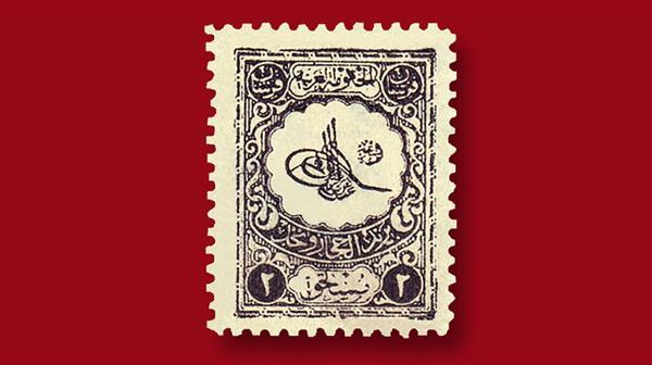 1927-hejaz-nejd-tughra-ibn-saud-postage-due-stamp-1