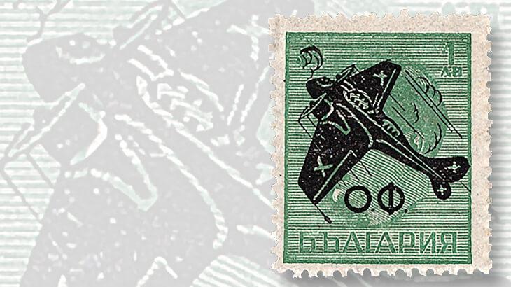 1945-overprinted-bulgaria-airmail-stamp