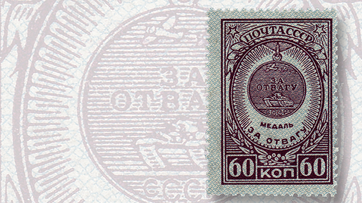 1946-russian-60-kopeck-stamp