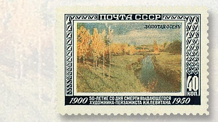 1950-russia-golden-autumn-stamp
