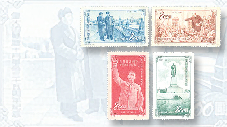 1953-peoples-republic-of-china