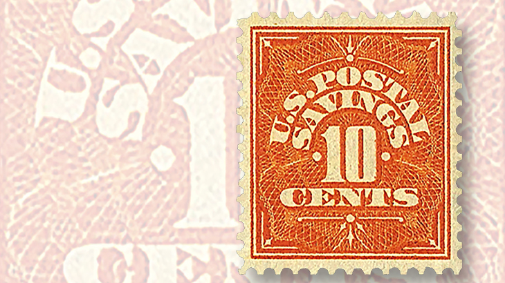 1956-us-savings-stamp
